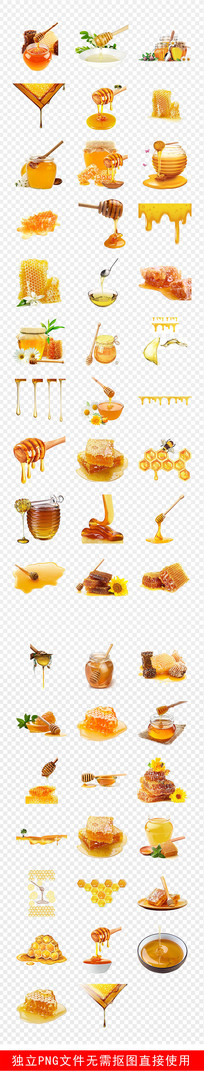 蜂蜜蜜罐手绘卡通金色蜂巢素材 PNG