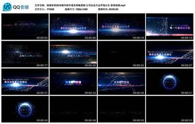 福猪贺春2019猪年新年喜庆视频