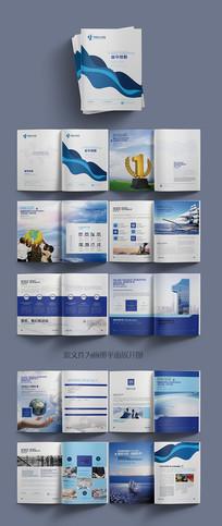 高端大气蓝色科技企业画册