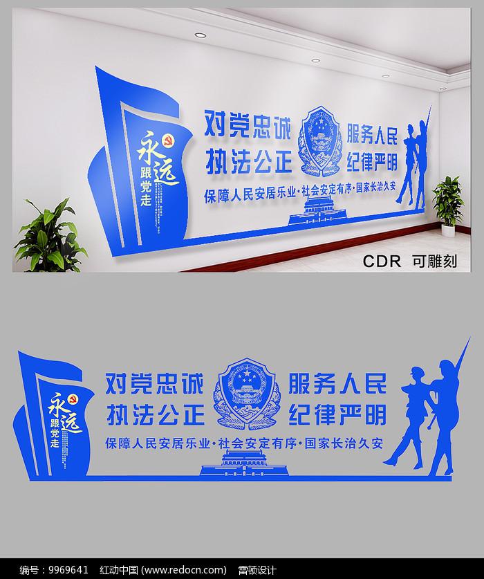 公安警营文化墙图片