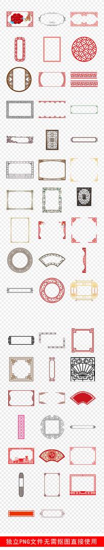 古典复古镂空造型标边框识牌