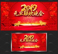 红色2019元旦联欢晚会背景