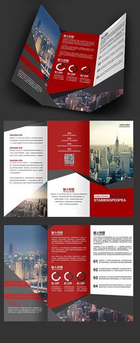 红色炫酷商务折页设计