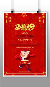 红色中国风春节贺卡设计