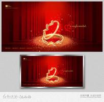 红色珠宝宣传海报设计