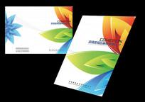 画册科技封面设计