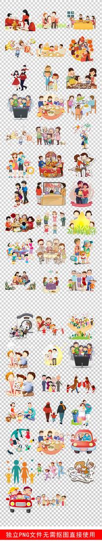 全家福家庭卡通手绘一家人素材