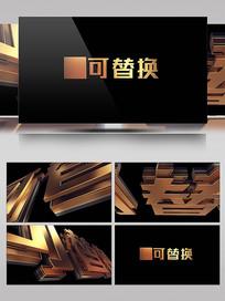三维黄金质感企业标识演绎模板