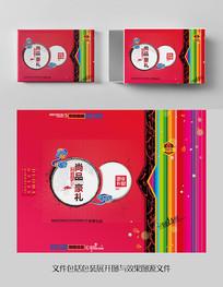 时尚创意红色包装礼盒模板