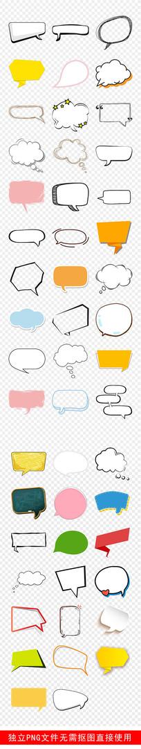 手绘气泡对话框小报会话素材 PNG