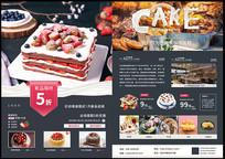 甜品店蛋糕宣传单