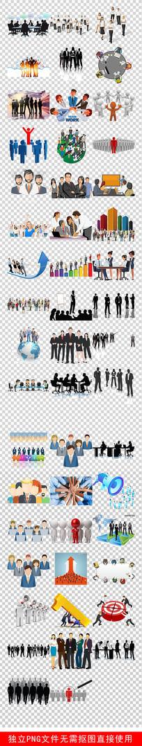 团队合作商务人物会议共赢素材