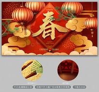 新春春节新年春字海报