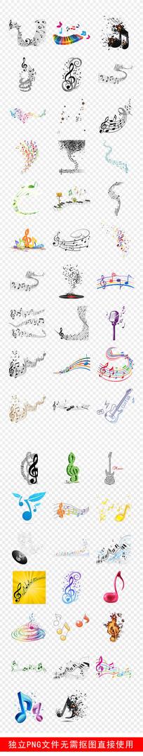 音乐培训班招生音符符号素材