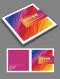 艺术作品展宣传册封面设计