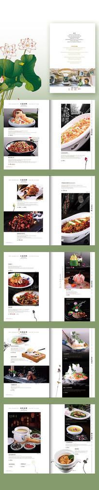 中国风荷花菜谱