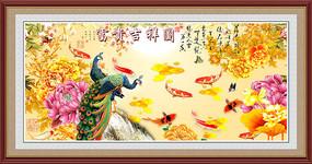 中式孔雀富贵吉祥牡丹装饰画