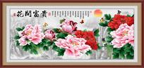中式山水牡丹花开富贵装饰画