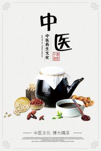 中医广告海报 PSD