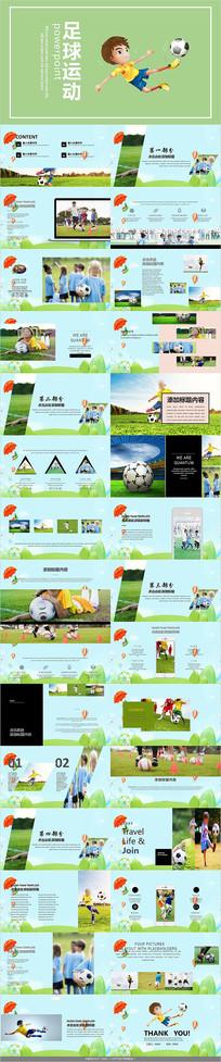 足球运动PPT模板