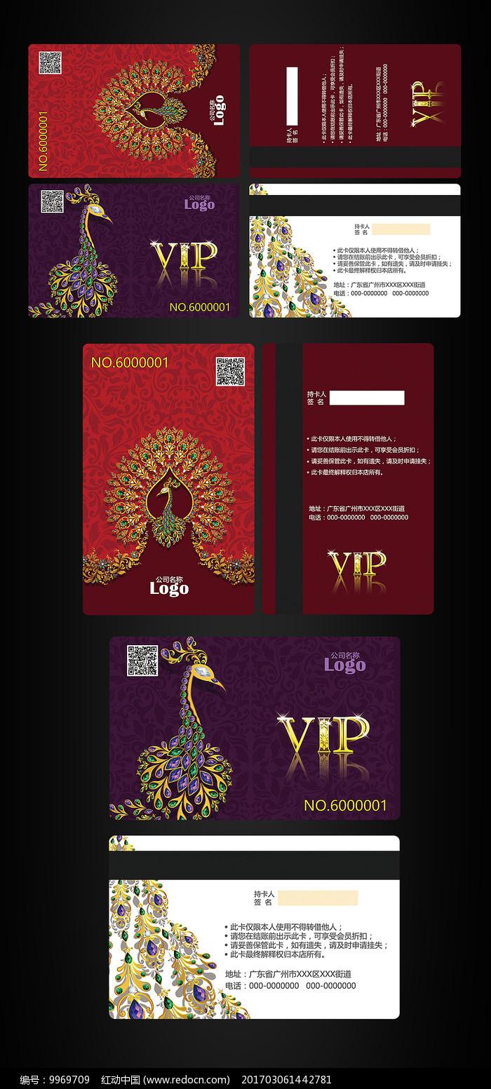 高档VIP会员卡图片