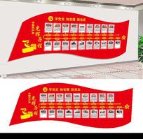 红旗造型党的光辉历程文化墙