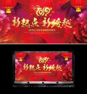 红色猪年企业年会春节晚会背景