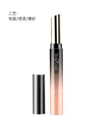 化妆品口红管包装设计