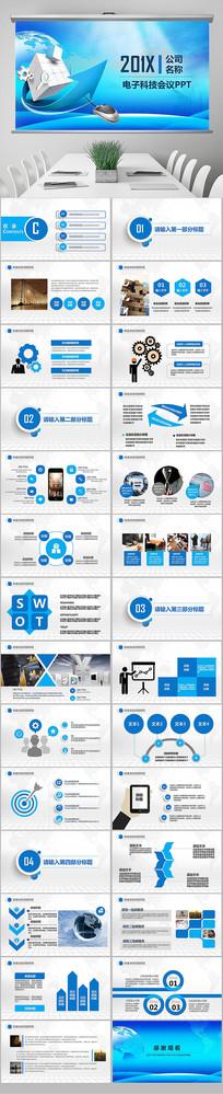 蓝色电子科技技术发展PPT pptx