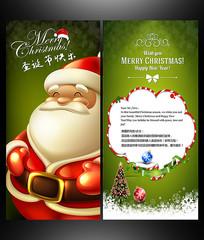 绿色圣诞贺卡设计