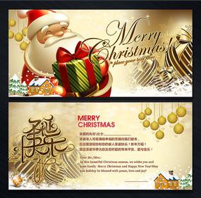 圣诞快乐卡片