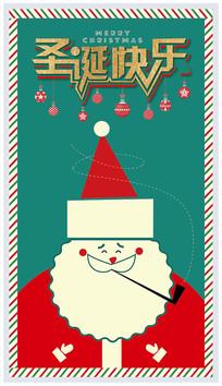 圣诞老人圣诞海报