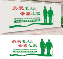 社区敬老院文化墙设计