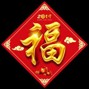 新年春节对联福字门贴