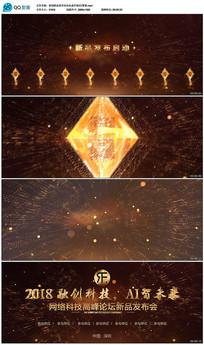 新品发布启动水晶开场KV背景
