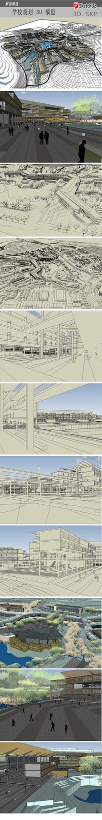学校规划设计方案