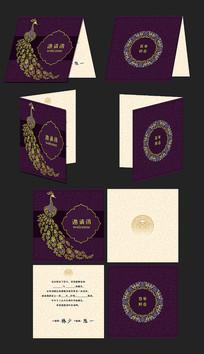 紫结婚喜帖邀请函设计