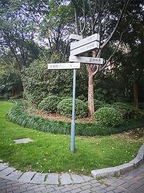 公园绿化景观导视牌标识牌 JPG