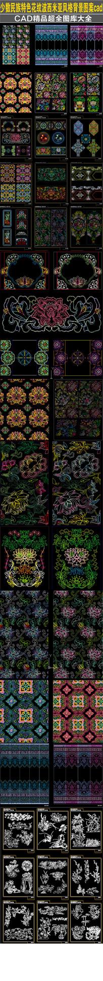 特色花纹波西米亚风格图案