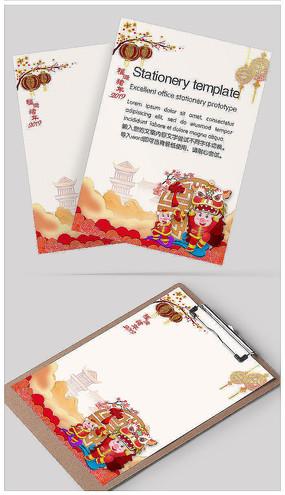 2019猪年舞狮子信纸