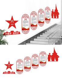 部队楼梯四有军人展板