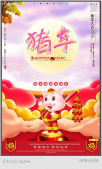 创意的猪年宣传海报设计