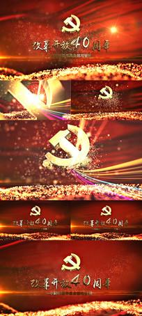 党政党建文化宣传开场AE模板