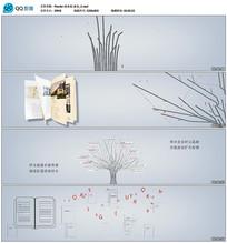 点线树书生长科技杂志AE模板