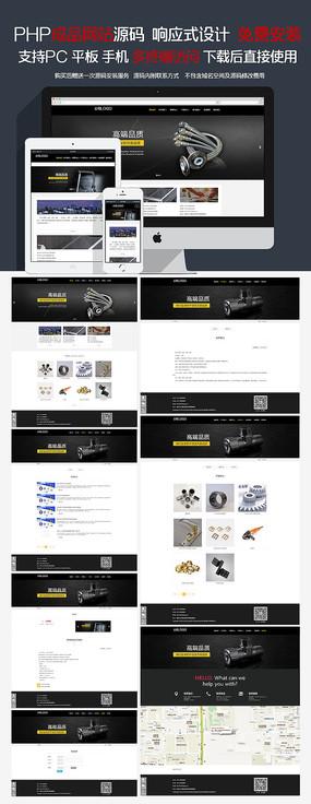 电子产品企业网站模板源码