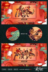 贺新春猪年宣传海报设计
