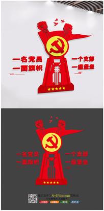 红色创意党建文化墙