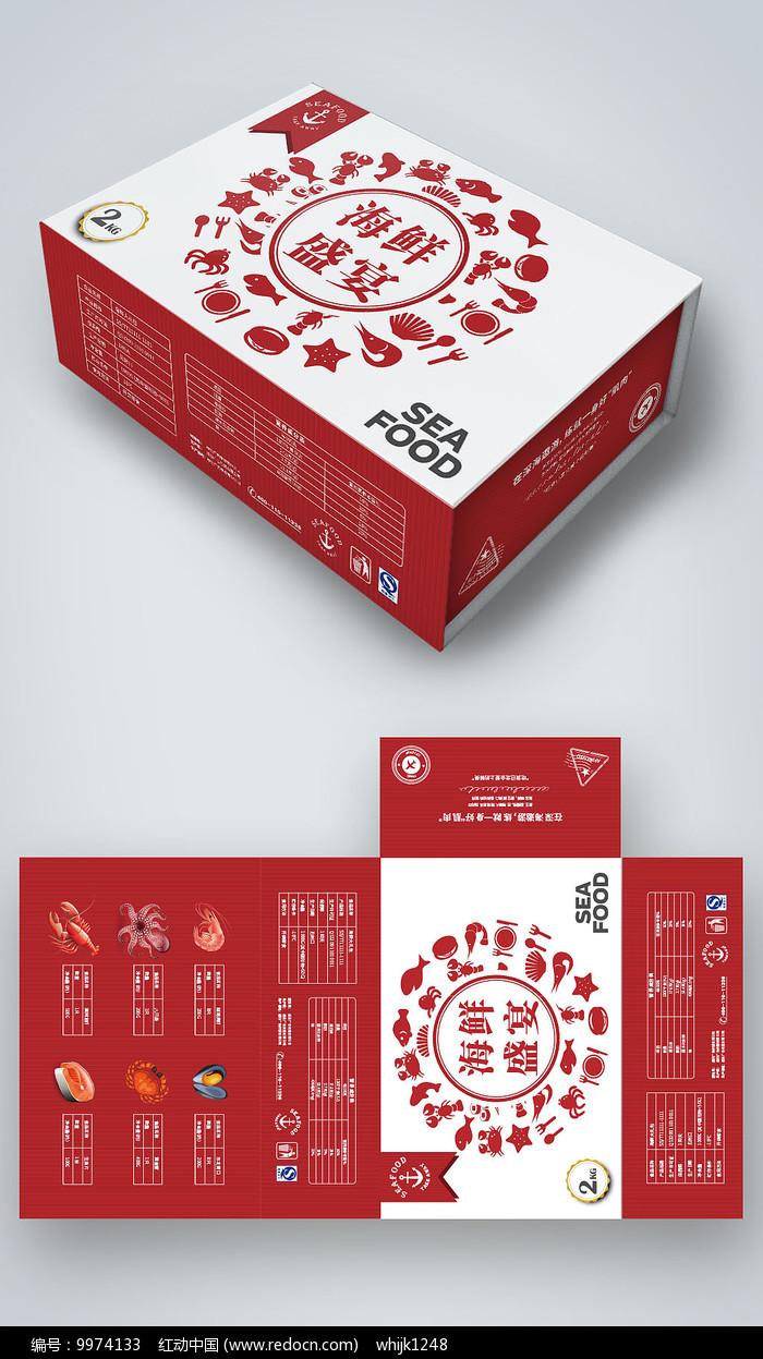红色简约海鲜礼盒包装设计图片
