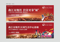 红色商业围墙广告设计