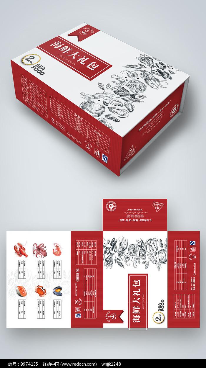 红色时尚海鲜礼盒包装设计图片